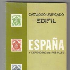 Sellos: LIBRO CATALOGO UNIFICADO EDIFIL, 1979. SELLOS.. Lote 177461234