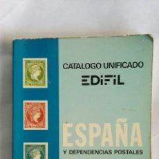 Sellos: CATALOGO UNIFICADO EDIFIL ESPAÑA 1980. Lote 177473888
