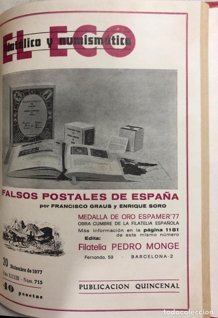 Sellos: EL ECO FILATELICO Y NUMISMATICO. EL TOMO INCLUYE DEL Nº 682 AL 693. AÑO XXXIII. NAVARRA, 1976. VER - Foto 15 - 177573170