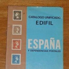 Sellos: CATÁLOGO FILATÉLICO UNIFICADO 1973. Lote 177861387
