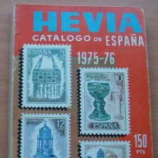 Sellos: LIBRO CATALOGO HEVIA DE SELLOS DE ESPAÑA 1975-76 FILATELIA. Lote 177863195