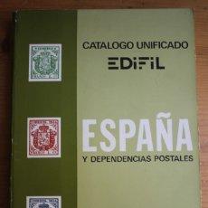 Sellos: CATALOGO DE SELLOS ESPAÑA EDIFIL 1979. Lote 178070045