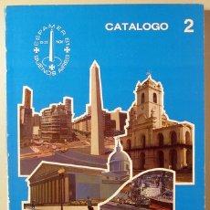 Sellos: ESPAMER '81. EXPOSICIÓN FILATÉLICA - 1981 BUENOS AIRES 1981 - MUY ILUSTRADO. Lote 178191098