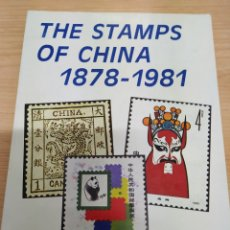 Sellos: THE STAMPS OF CHINA 1878-1981. Lote 178237556