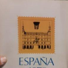 Sellos: LIBRO CATALOGO DE FILATELIA ESPAÑA 1975 EXPOSICIÓN MUNDIAL DE FILATELICA. Lote 178591661