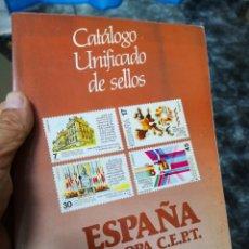 Sellos: CATÁLOGO UNIFICADO DE SELLOS ESPAÑA EUROPA CEPT 1987 EDIFIL.-ENVÍO CERTIFICADO 6.99. Lote 178652627