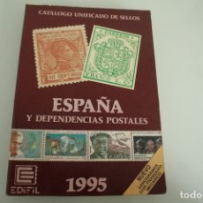 Sellos: CATALOGO UNIFICADO DE SELLOS EDIFIL 1995. Lote 178669575