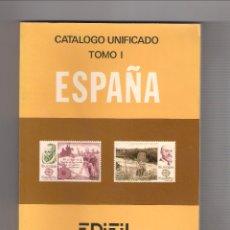 Sellos: CATÁLOGO UNIFICADO TOMO I ESPAÑA 1984. EDIFIL. (022). Lote 178686861