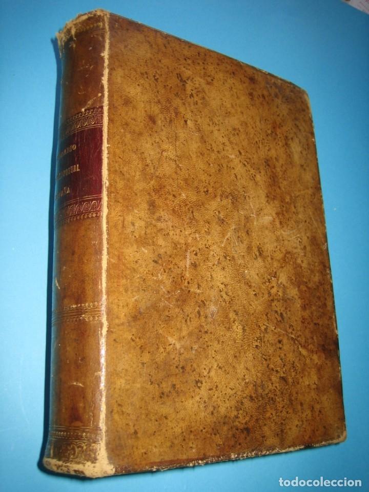 CORREOS - DICCIONARIO GEOGRAFICO POSTAL DE ESPAÑA - AÑO 1880 - OBRA COMPLETA VER FOTOS Y DESCRIPCION (Filatelia - Sellos - Catálogos y Libros)