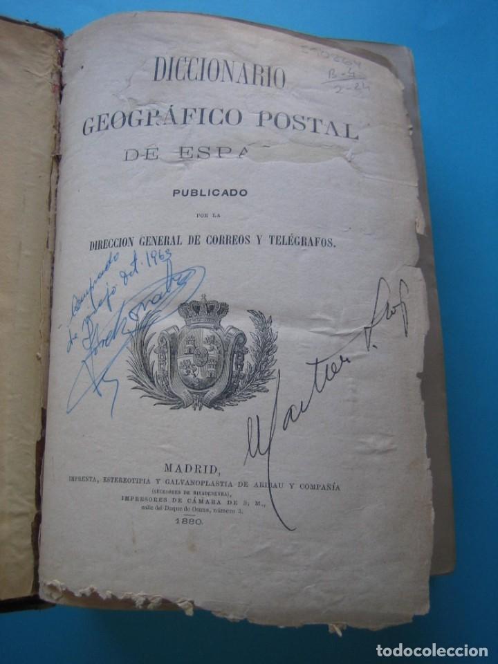 Sellos: CORREOS - DICCIONARIO GEOGRAFICO POSTAL DE ESPAÑA - AÑO 1880 - OBRA COMPLETA VER FOTOS Y DESCRIPCION - Foto 5 - 178707843