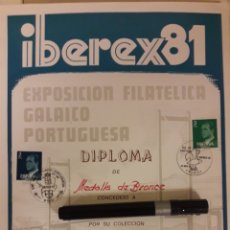 Sellos: DIPLOMA DE FILATELIA. Lote 179194457