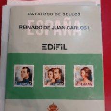 Sellos: CATÁLOGOS EDIFIL 1979 SELLOS 1976/78. Lote 180125616