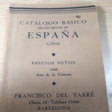 Sellos: CATALOGO BASICO SELLOS DE ESPAÑA AÑO 1939 15 ×11×0,5 CMS. 122 PAGINAS. Lote 180137547