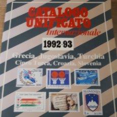 Sellos: CATALOGO DE SELLOS AÑO 1992 Y 93 GRECIA JUUGOSLAVIA URKIA CROACIA ESLOVENIA 17X24X1,5 CMS. 315 PAGI. Lote 180139226