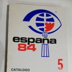 Sellos: CATALOGO DE SELLOS EXPOSICIÓN MUNDIAL DE FILATELIA 84. Lote 180875101