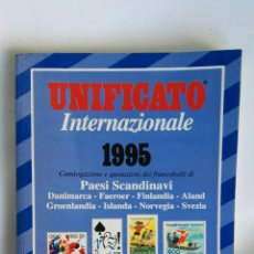 Sellos: UNIFICATO INTERNAZIONALE PAESI SCANDINAVI 1995 CATALOGO SELLOS ESCANDINAVOS. Lote 180983676