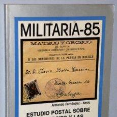 Sellos: ESTUDIO POSTAL SOBRE EL EJERCITO Y LAS GUERRAS DE ESPAÑA .II. SEGUNDA MITAD DEL SIGLO XIX. Lote 181839740