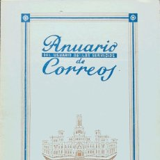 Sellos: ESPAÑA. BIBLIOGRAFÍA. 1958. ANUARIO DEL USUARIO DE LOS SERVICIOS DE CORREOS. MANUEL CANOSA DEL POZO. Lote 183152482
