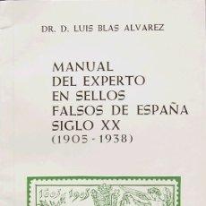 Timbres: ESPAÑA. BIBLIOGRAFÍA. 1967. MANUAL DEL EXPERTO EN SELLOS FALSOS DE ESPAÑA SIGLO XX (1905-1938). LUI. Lote 183152517