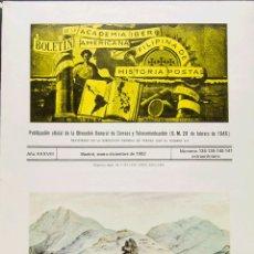 Timbres: ESPAÑA. BIBLIOGRAFÍA. (1982CA). BOLETIN DE LA ACADEMIA IBEROAMERICANA FILIPINA DE HISTORIA POSTAL.. Lote 183163626