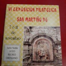 Sellos: 1996 ORENSE EXPOSICIÓN FILATÉLICA SAN MARTIÑO CATÁLOGOS. Lote 183179886