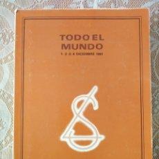 Sellos: CATALOGO LAIZ SUBASTAS TODO EL MUNDO 1-2-3-4 DICIEMBRE 1981. Lote 183260247