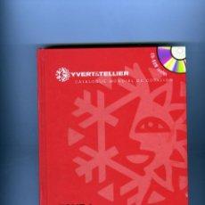 Sellos: CATALOGO IVERT-SELLOS DE FRANCIA-TOMO 1-AÑO 2005-INCLUYE CD-ROM .. Lote 183766410