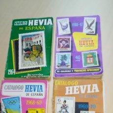 Sellos: 4 CATALOGOS HEVIA DE SELLOS DE ESPAÑA EX-COLONIAS Y PROVINCIAS AFRICANAS. Lote 184346377