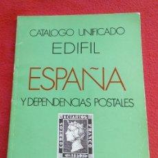 Sellos: CATALOGO UNIFICADO EDIFIL ESPAÑA Y DEPENDENCIAS PORTALES 1972. Lote 186180495