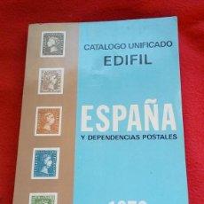 Sellos: CATALOGO UNIFICADO EDIFIL ESPAÑA Y DEPENDENCIAS PORTALES 1973. Lote 186181512