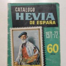 Sellos: CATALOGO HEVIA DE SELLOS DE ESPAÑA 1971-72 - EX COLONIAS, CUBA, FILIPINAS Y MARRUECOS HASTA EL DIA. Lote 186992502