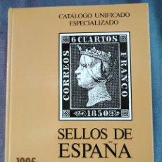 Sellos: CATALOGO UNIFICADO ESPECIALIZADO DE SELLOS DE ESPAÑA TOMO I (1850-1949) EDIFIL (1995). Lote 187308207