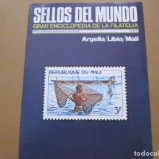 Sellos: LOTE 28 FASCÍCULOS DE LA COLECCIÓN SELLOS DEL MUNDO.. Lote 187427493