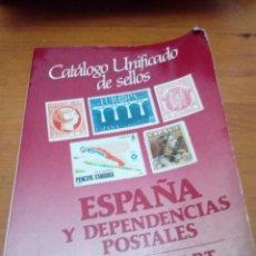 Sellos: CATÁLOGO UNIFICADO DE SELLOS. ESPAÑA Y DEPENDENCIAS POSTALES EUROPA C.E.P.T. 1985. EST23B2. Lote 188724167