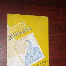 Sellos: FILATELIA -CATALOGO ILUSTRADO EDICION 1961 -YVERT Y TELLIER - RICARDO DE LAMA -. Lote 189110135