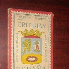 Sellos: FILATELIA -CATALOGO REGULADOR CRITIKIAN- ESPAÑA PROVINCIAS AFRICANAS Y EX COLONIAS -1963. Lote 189111110