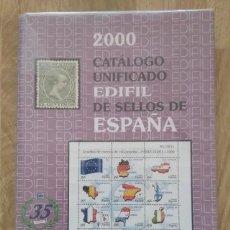 Sellos: CATÁLOGO UNIFICADO EDIFIL DE SELLOS DE ESPAÑA. Lote 189335728