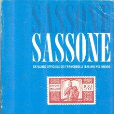 Sellos: CATALOGO DEI FRANCOBOLLI D'ITALIA E PAESI ITALIANI - 1974 XXXIII EDIZIONE. Lote 189336061