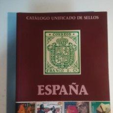 Sellos: CATÁLOGO SELLOS ESPAÑA 1995. Lote 189961280