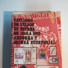 Sellos: CATÁLOGO SELLOS ESPAÑA 1850 - 1995. Lote 189961473