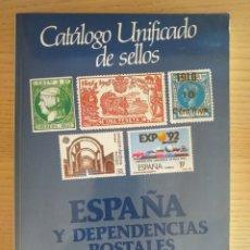 Sellos: CATÁLOGO UNIFICADO DE SELLOS ESPAÑA Y DEPENDENCIAS POSTALES 1988 EDIFIL. Lote 190127920