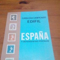 Sellos: CATALOGO UNIFICADO EDIFIL ESPAÑA Y DEPENDENCIAS POSTALES 1973. EST14B5. Lote 191244552
