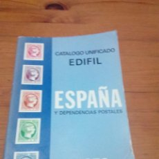 Sellos: CATALOGO UNIFICADO EDIFIL ESPAÑA Y DEPENDENCIAS POSTALES 1976. EST14B5. Lote 191244661