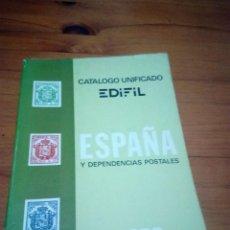Sellos: CATALOGO UNIFICADO EDIFIL ESPAÑA Y DEPENDENCIAS POSTALES 1979. EST14B5. Lote 191244726