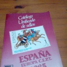 Sellos: CATALOGO UNIFICADO SELLOS ESPAÑA EUROPA C.E.P.T. EST14B5. Lote 191245213