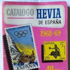 Sellos: CATÁLOGO DE SELLOS HEVIA DE ESPAÑA 1968 - 69. Lote 192040592
