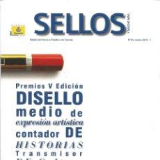 Francobolli: SELLOS Y MUCHO MÁS 55 2019 INCLUYE FICHAS INFORMATIVAS NUEVOS SELLOS REVISTA ESPECIALIZADA CORREOS. Lote 192391446