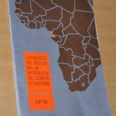 Sellos: CATÁLOGO DE SELLOS DE LA REPÚBLICA DE GUINEA ECUATORIAL / 1976 - EN COLOR - EDITA: FILANUMISMÁTICA. Lote 205127046