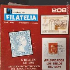 Francobolli: REVISTA DE FILATELIA - 208 - JUNIO 1986. Lote 194188770