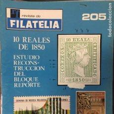 Francobolli: REVISTA DE FILATELIA - 205 - MARZO 1986. Lote 194189065